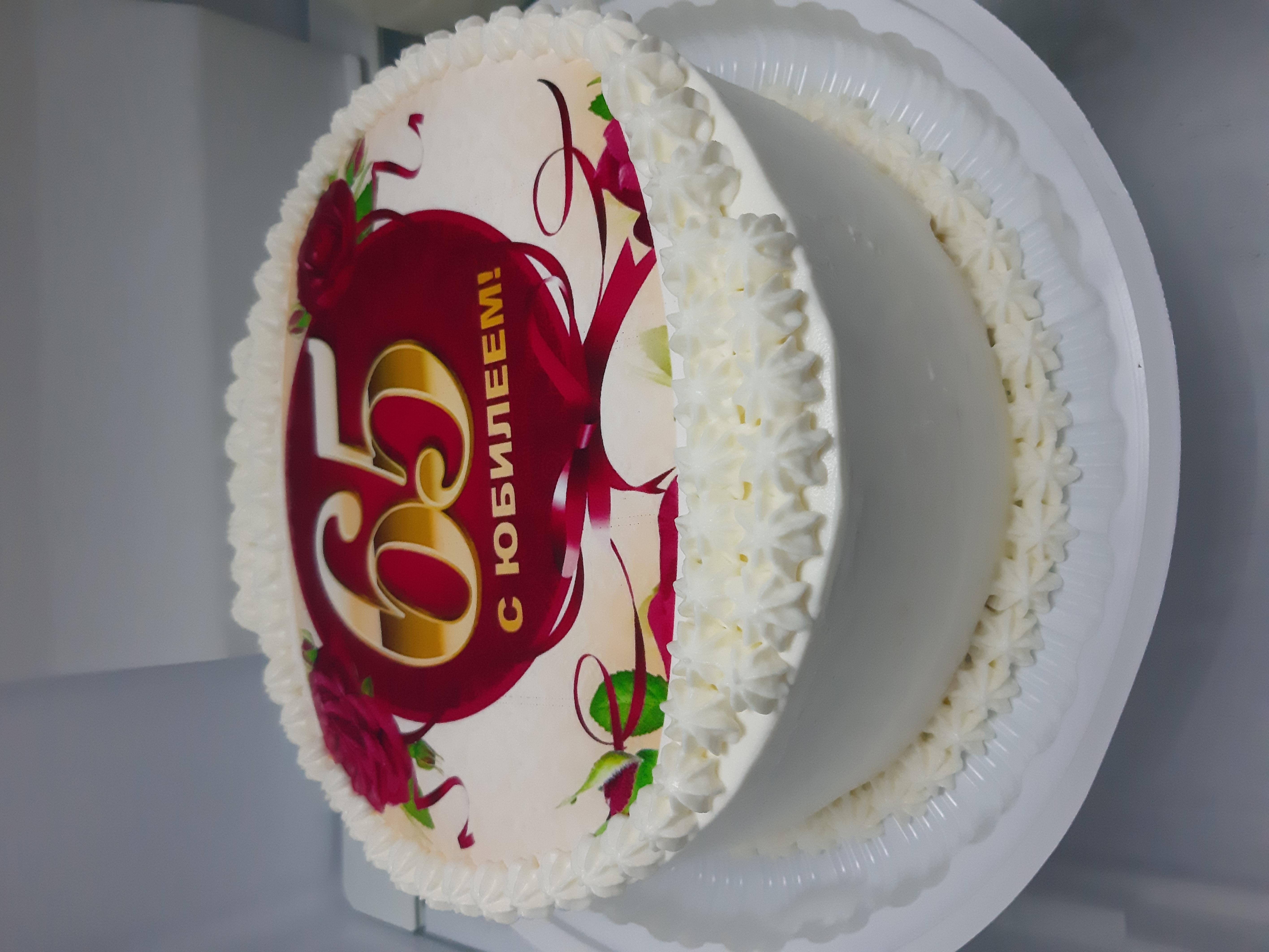 Торт С юбилеем 2