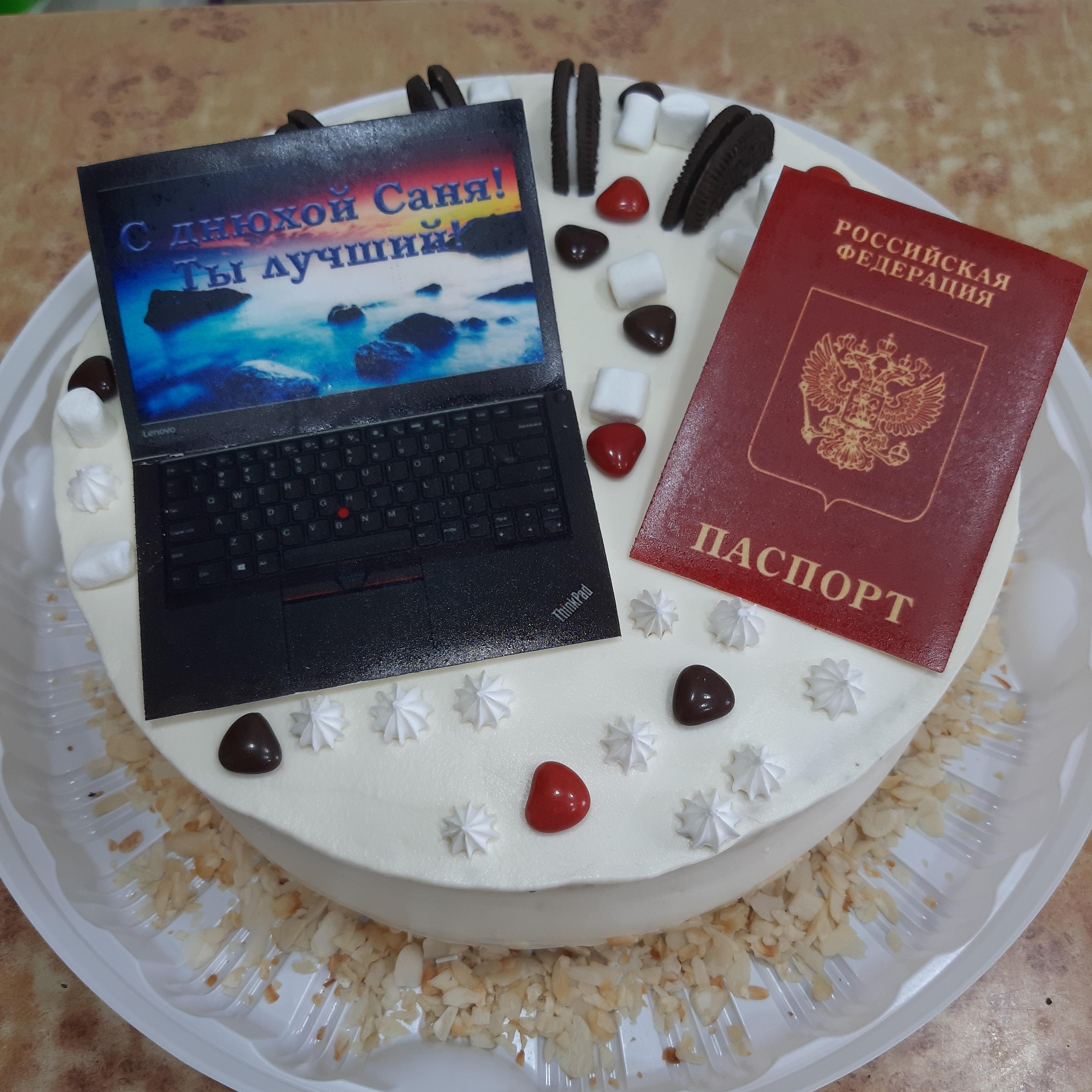 Торт Паспорт